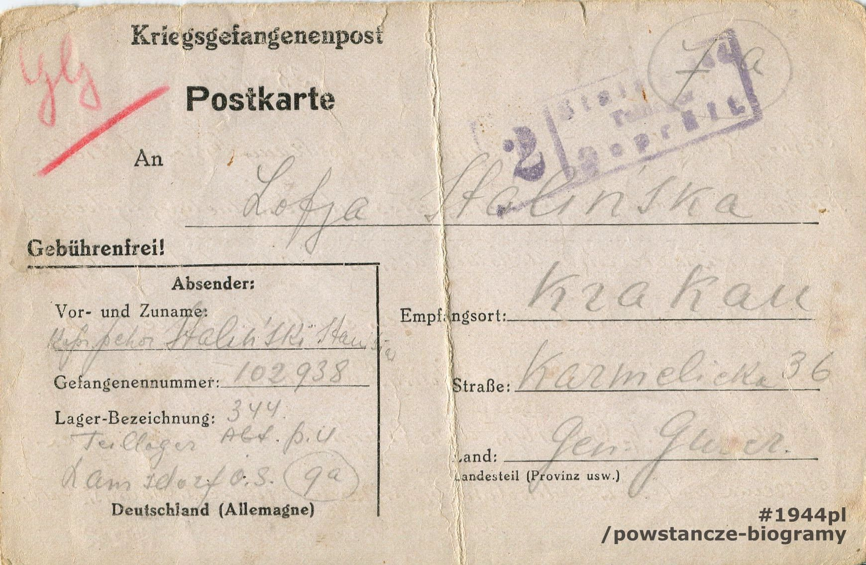 Ze zbiorów Muzeum Powstania Warszawskiego, dar Teresy Chojnowskiej z domu Szuldt