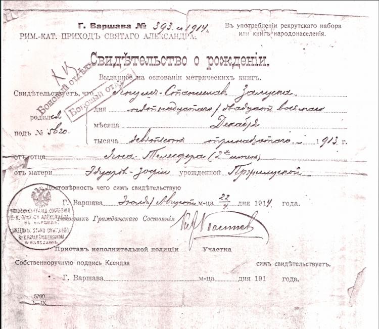 Akt urodzenia Janusza Załuski. Fot. archiwum rodzinne / AR MPW