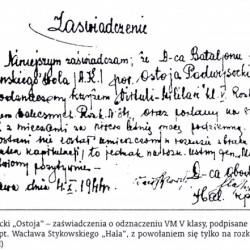 Źródło: <i>Wielka Ilustrowana Encyklopedia Powstania Warszawskiego, red. Andrzej Krzysztof Kunert (red. nacz.) Warszawa: ARS Print Production, 1997</i>